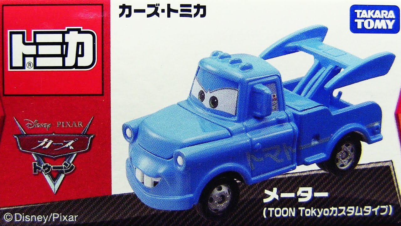 Tomica Tokyo Mater Die-Cast Disney Pixar Cars Toon Takara