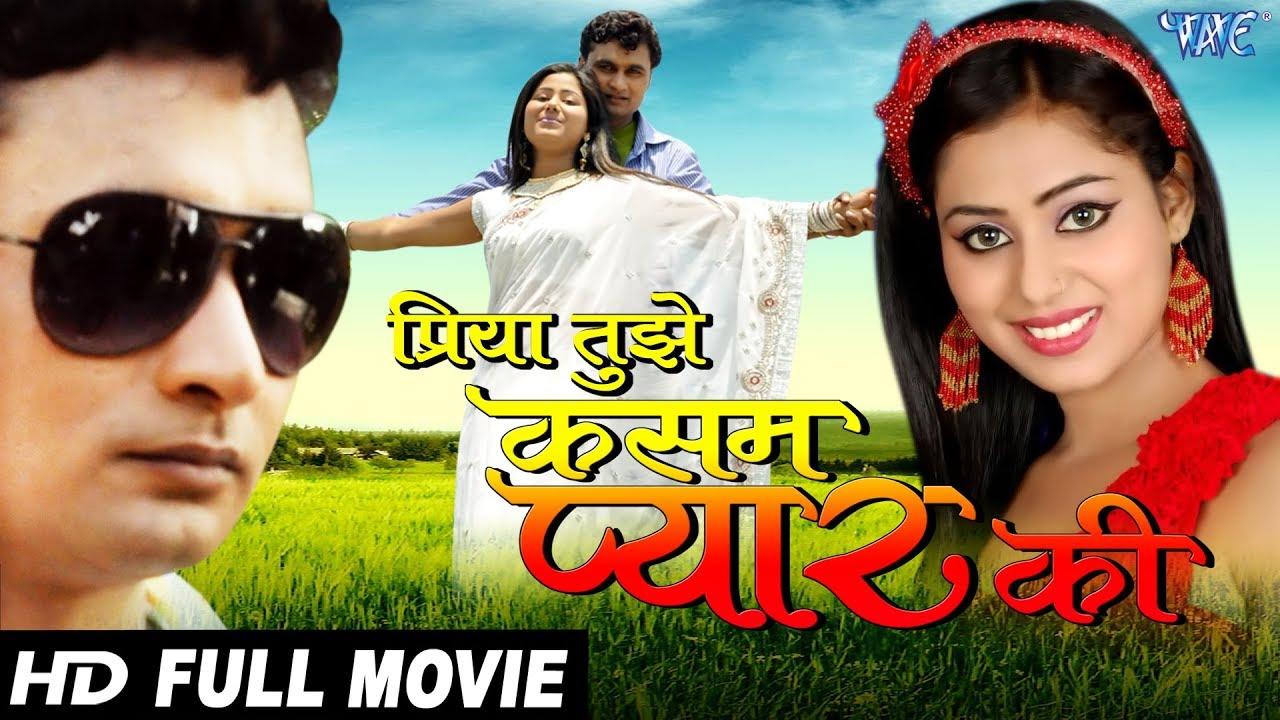 Kannada film video mein bhojpuri nagin gali full