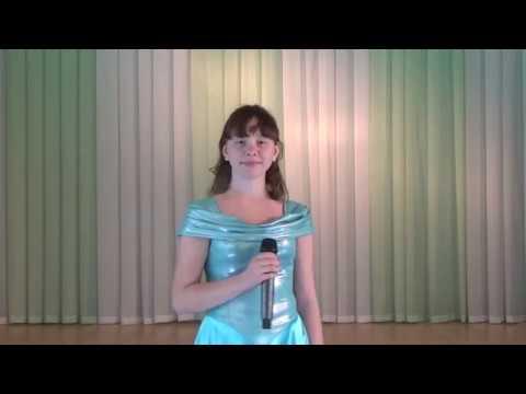 67115 Пименова Надежда, г. Новокузнецк – Ромашковые поля