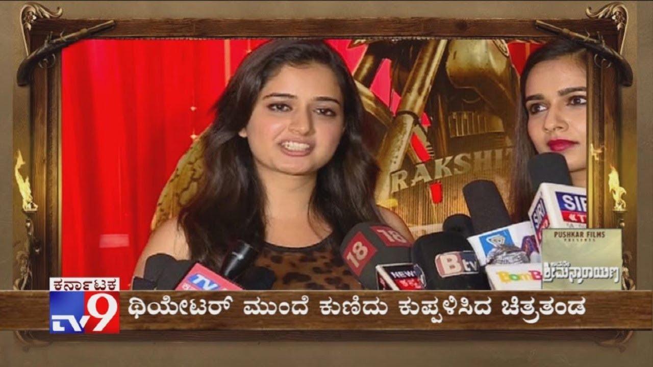 Actress Ashika Ranganath Reviews 'Avane Srimannarayana' After Watching Movie