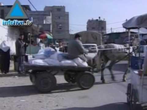 Bank of Israel sends millions of shekels to Gaza