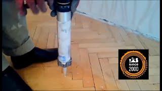 Ремонт паркета. Устранение подвижности плашек.(В этом видео продемонстрирован один из способов устранения подвижности плашек в паркетном полу из бука...., 2013-11-30T17:12:53.000Z)