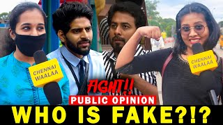 மக்கள் யார் பக்கம்?!? | Bala Vs Aari Fight | Public Opinion | BB4 House Tamil | Chennai Waalaa!