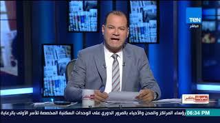محمد دحلان: وثيقة الاستقلال خطتها روح الوحدة الوطنية لتصبح ميثاق شرف لكل الفلسطينيين