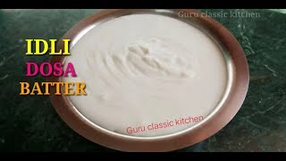 Idli dosa batter recipe/how to make soft Idli batter/Guru classic kitchen