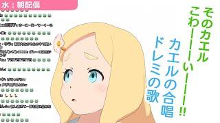 はぴふり!東雲めぐちゃんのお部屋♪【2020/3/18朝配信】