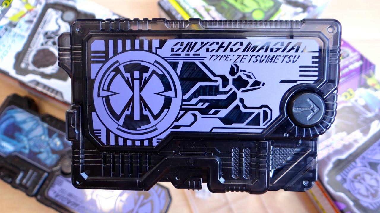 今弾は争奪戦!?オニコゼツメライズキー SGプログライズキー03 全4種 レビュー!フライングファルコン・ブレイキングマンモス・アメイジングヘラクレス  仮面ライダーゼロワン