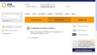 Цель: 2000 рублей за день на Воркзилле!
