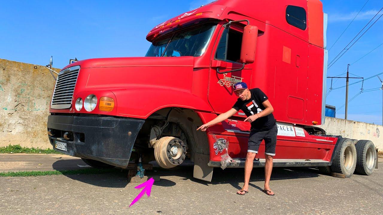 Truck is broken the wheel went down