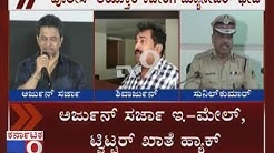 Arjun Sarja Files Defamation Case Against Shruthi Hariharan   Suit Filed at City Civil Court