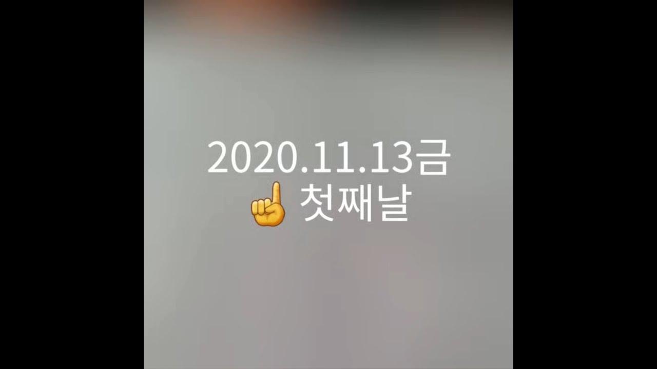 청년리더 활동영상_(거제,통영)_1일차