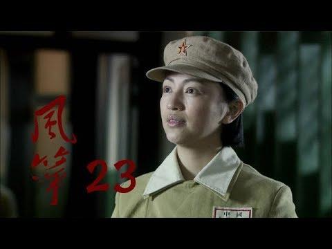 风筝 | Kite 23【DVD版】(柳雲龍、羅海瓊、李小冉等主演)