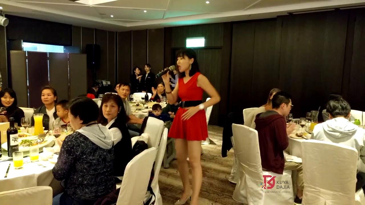 酷亞整合行銷 | 雙歌手小臻姿昀樂團互動 | 尾牙春酒樂團表演 | 永豐銀 | B056 - YouTube