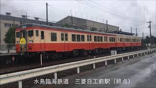 20171015 水島臨海鉄道 鉄道の日イベント