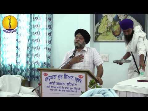 Seminar: Baba Banda Singh Bahadur ji Jeevan Shahadat ate Prabhaav: Dr Anuraag Singh ji