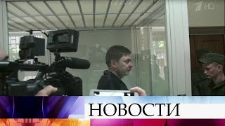 видео Новости медицинского портала. Утконосы спасут людей от проблем с сахаром, заверяют эксперты