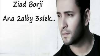 Ziad Borji Ana 2alby 3alek