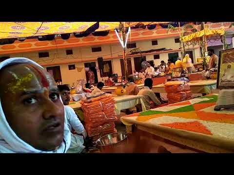 श्री राम अर्चन याग श्री धाम अयोध्या..पं०सोनू वैदिक