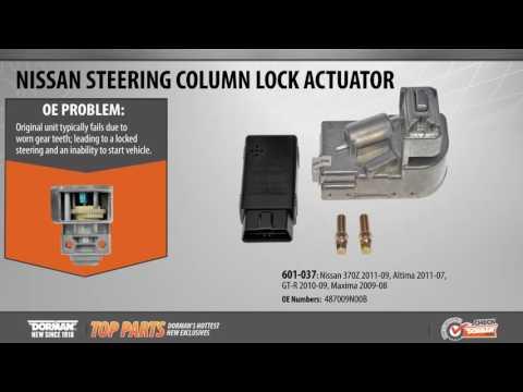 Steering Column Lock Actuators | 601-037 | Steering Column