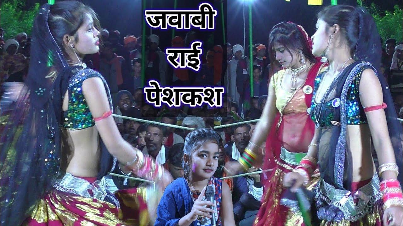 Download #rai_dj #rai _dj karila ki rai #Deshi_Rai #deshi धमाका #dance के साथ
