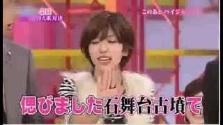 松井絵里奈.