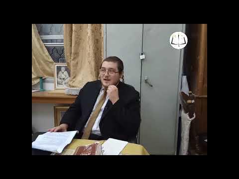 Урок первый - рав Леви Ицхак Риц - Первая Мишна (лист 35а)