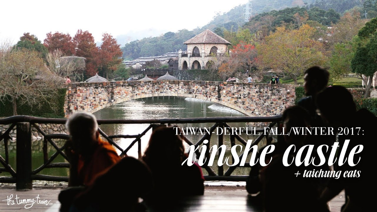 Travel Taiwan Derful Fall Winter 2017 Xinshe Castle Some Treats