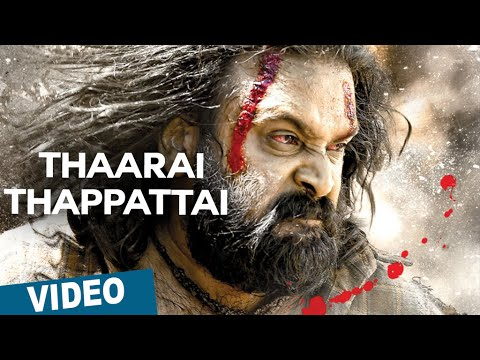 Thaarai Thappattai Theme Song | Thaarai Thappattai | Ilaiyaraaja | Bala | M.Sasikumar | Varalaxmi
