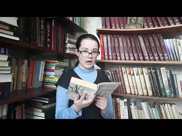Изображение предпросмотра прочтения – ВалентинаНовичкова читает отрывок изпроизведения «Обломов» И.А.Гончарова