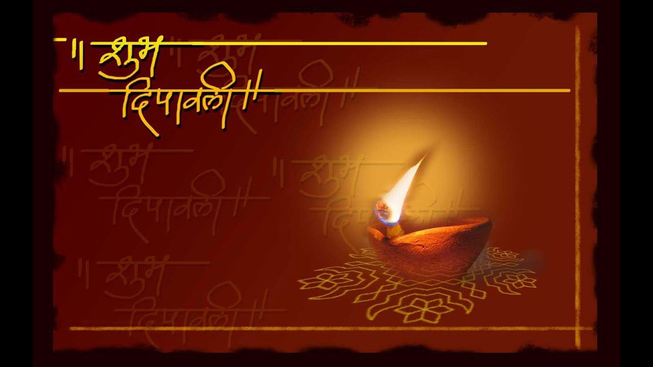 do you know why diwali is celebrated