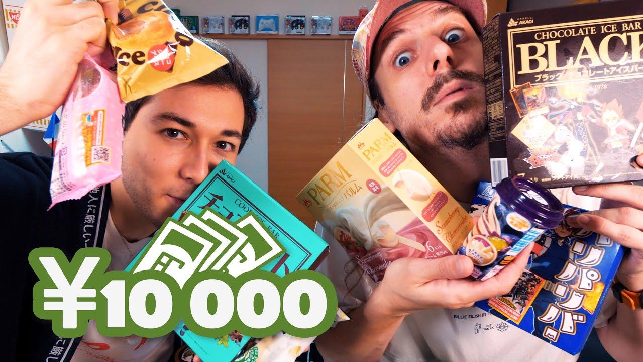 10000¥ GLACES AU JAPON (avec @Ici Japon Corp. )