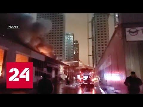 В Москве пожарные спасли сотрудников загоревшегося автосервиса - Россия 24