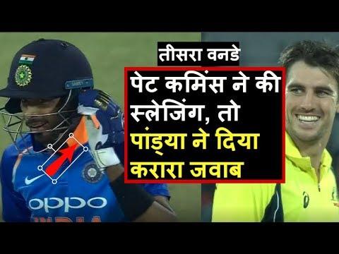 India Vs Australia 3rd ODI: Pat Cummins Sledging on Hardik Pandya in 3rd ODI   Headlines Sports
