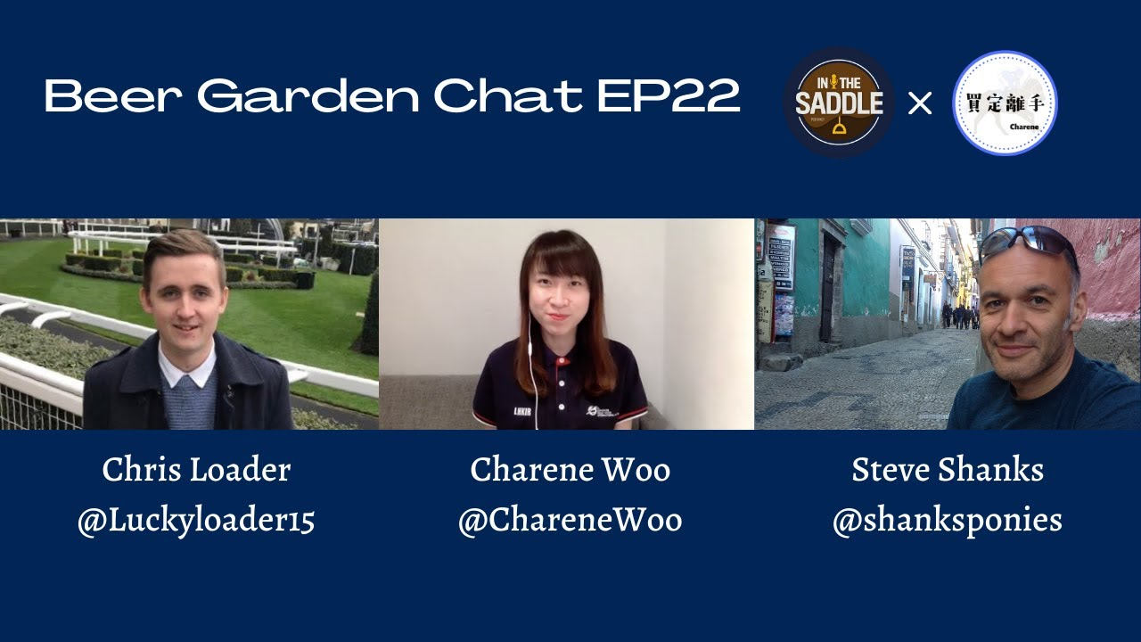Beer Garden Chat EP22 (谷草預測,片尾有各人重心推介參考)(Happy Valley 23/6 Preview)