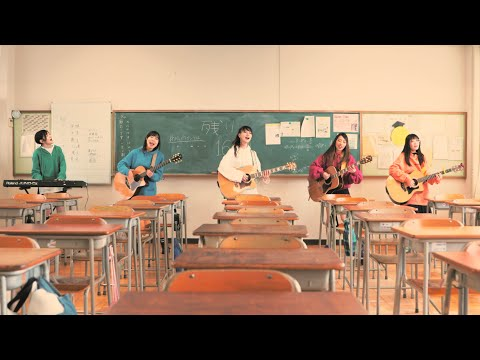 3月9日 / レミオロメン【歌詞付】TVドラマ「1リットルの涙」挿入歌|Cover|FULL|MV|PV|レミオ