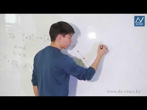 Движение геометрия 9 класс видеоурок