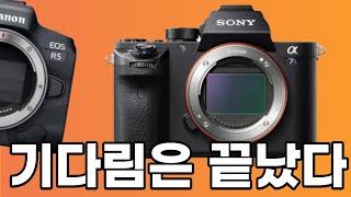 캐논R5와 소니 A7S3, 미러리스 카메라 비교, 차세…