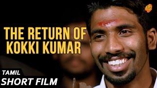 The Return of Kokki Kumar - A Dedication To Dhanush | Ten Entertainment