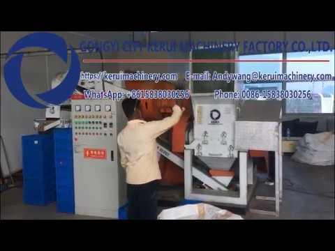 Copper wire granulator working in Singapore