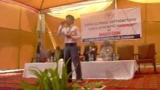 apni jan nazar karon by ahmed khan azhar in DJ COLLEGE
