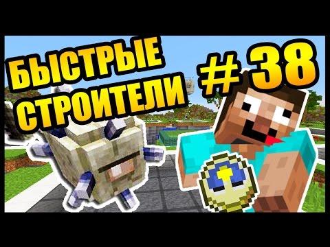 Топ 10 декоративных модов для minecraft YouTube