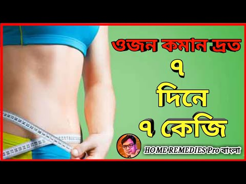 How to Lose Weight Fast 10 kgs in 7 days | Natural Fat Burner Detox Drink | Easy Detox Water Recipe