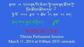Day4Part2: Live webcast of The 7th session of the 15th TPiE Live Proceeding from 11-22 March 2014