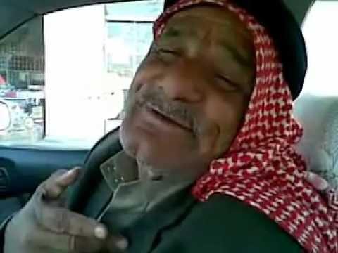 شايب عراقي سرسري اخرب ضحك ليفوتك