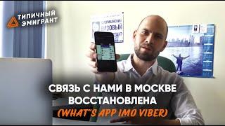 видео Москва – информационный портал