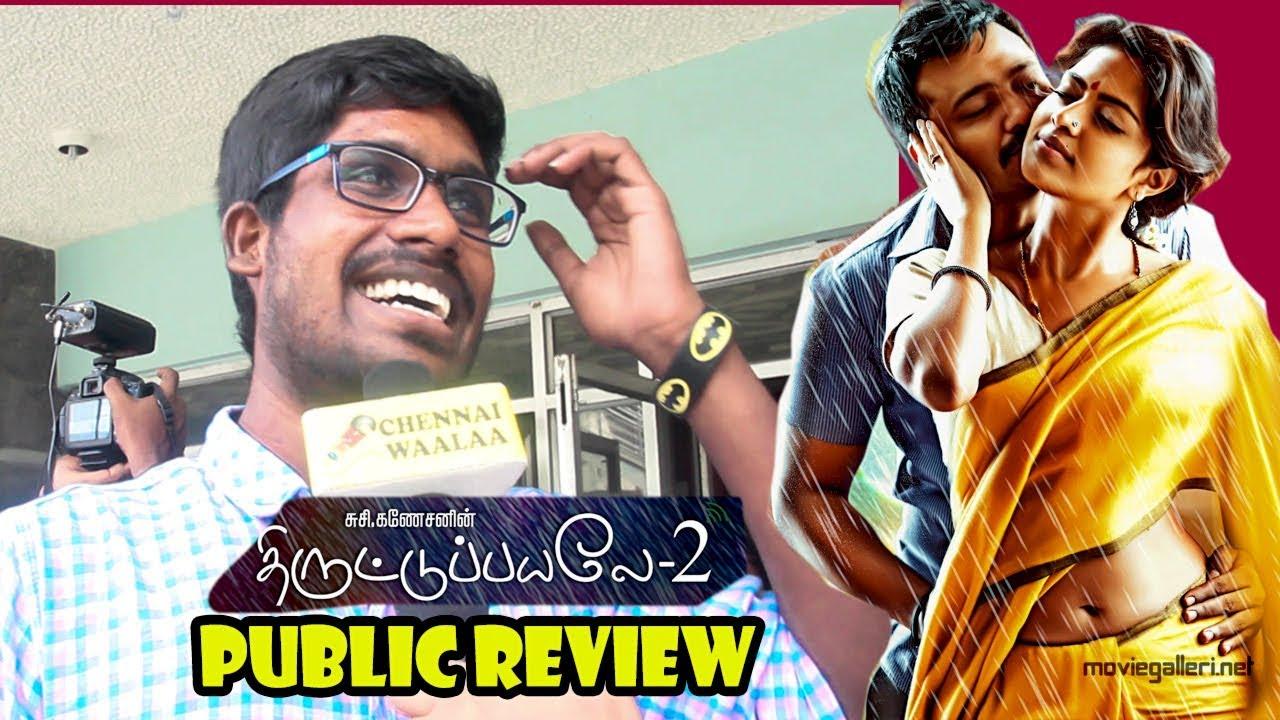 Thiruttu Payale 2 Movie Public Review Amala Paul Bobby Simha