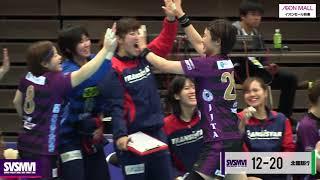 2017日本選手権③ 三重バイオレットアイリス vs 北國銀行