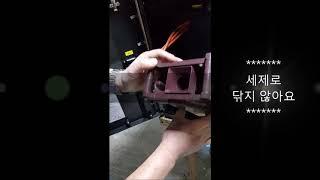 유로원두커피머신 superex-E3 브로맥 추출기 청소…