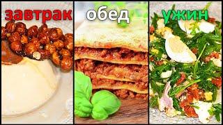 3 рецепта / Итальянская кухня / Самые популярные блюда