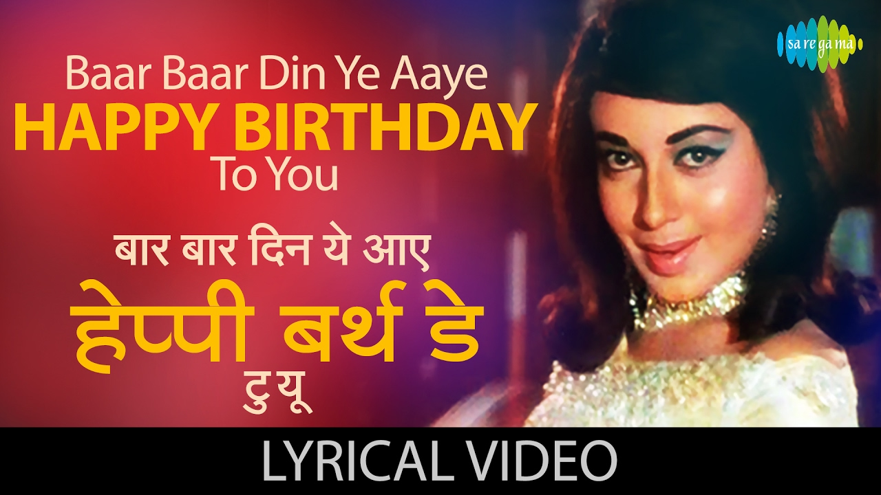 baar baar yeh din aaye song free download